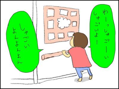 20150619_04.jpg