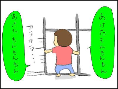 20150619_02.jpg