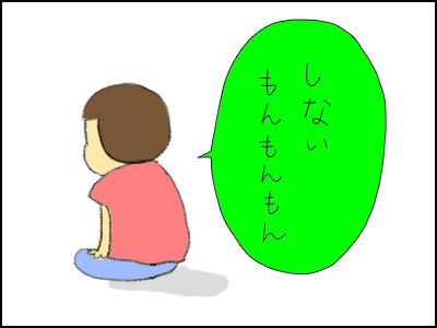 20150619_01.jpg