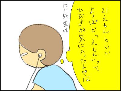 20150622_06.jpg