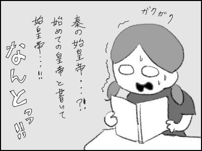 20150622_03.jpg