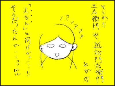 20150622_08.jpg