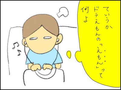 20150622_05.jpg
