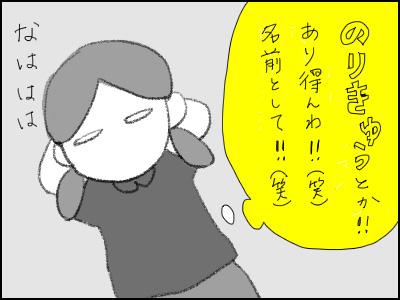 20150622_02.jpg