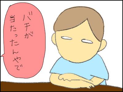 20150623_01.jpg