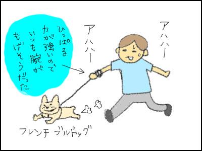 20150630_01.jpg