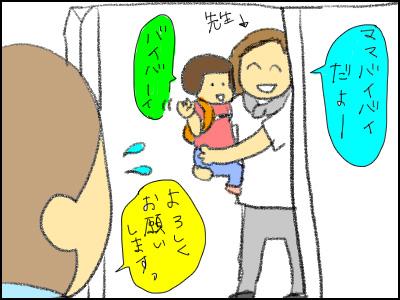 20150702_05.jpg