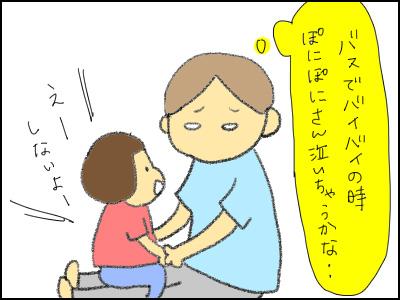 20150702_02.jpg