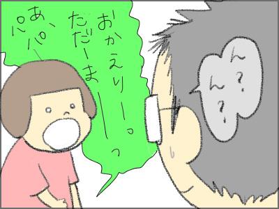 20150703_06.jpg