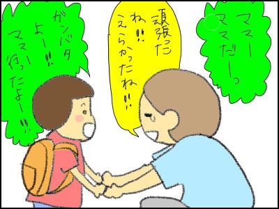 20150703_04.jpg