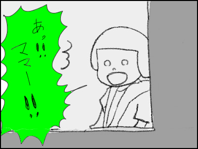 20150703_03.jpg