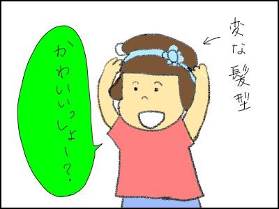 20150706_04.jpg