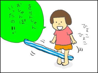 20150706_02.jpg