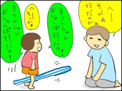 20150706_03.jpg