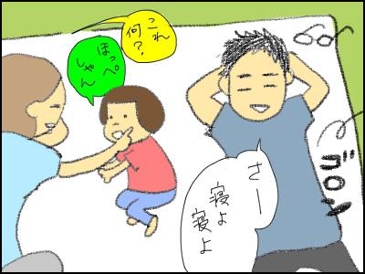 20150707_01.jpg