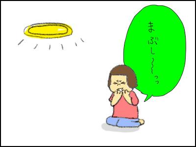 20150707_06.jpg