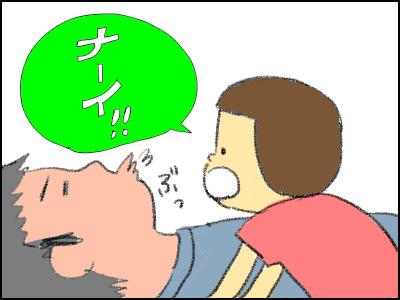 20150707_04.jpg