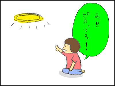20150707_05.jpg