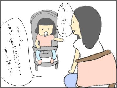 20150708_04.jpg