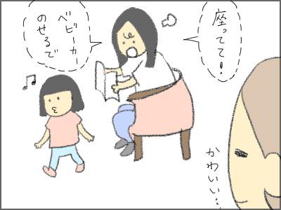 20150708_01.jpg