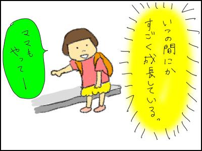 20150709_07.jpg