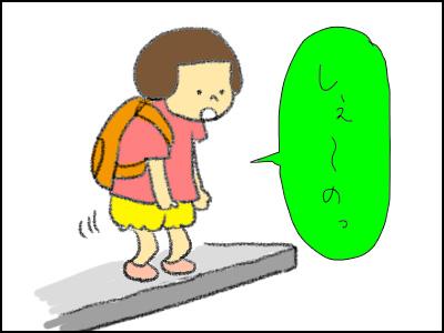 20150709_04.jpg
