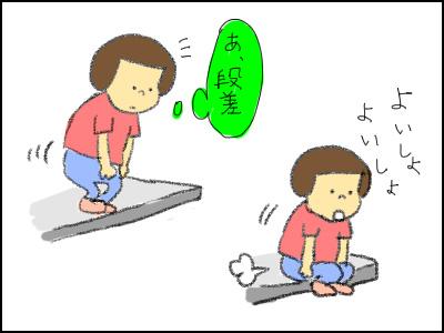20150709_01.jpg