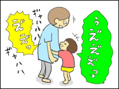 20150710_05.jpg