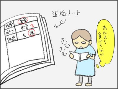 20150710_02.jpg