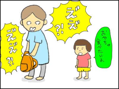 20150710_04.jpg