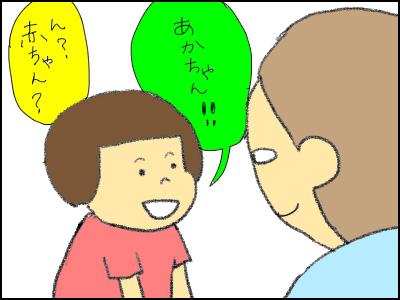 20150713_05.jpg