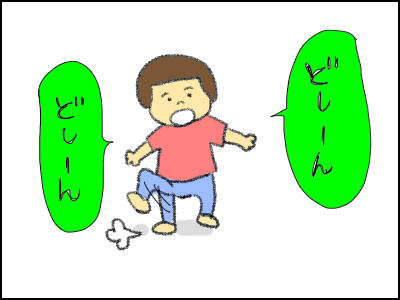20150713_01.jpg