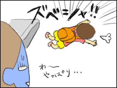20150714_03.jpg
