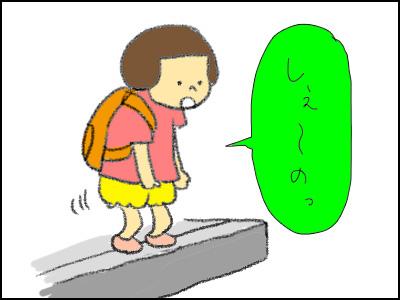 20150714_01.jpg