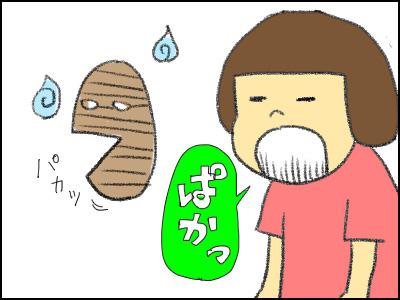 20150715_03.jpg