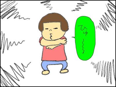 20150715_02.jpg