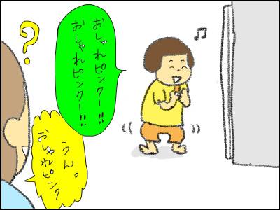 20150716_05.jpg