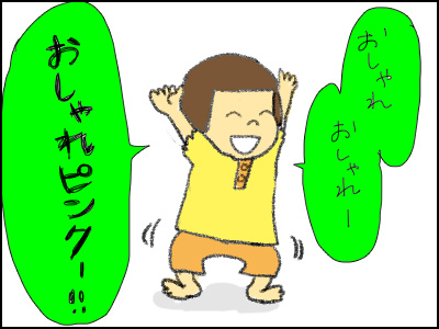 20150716_04.jpg