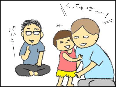 20150717_06.jpg