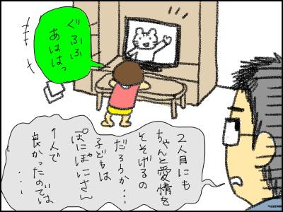 20150717_03.jpg