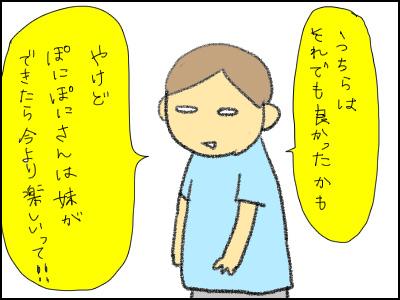 20150717_05.jpg