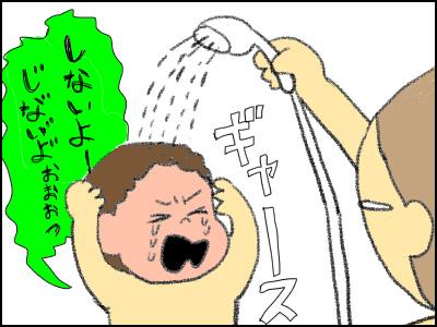 20150721_01.jpg