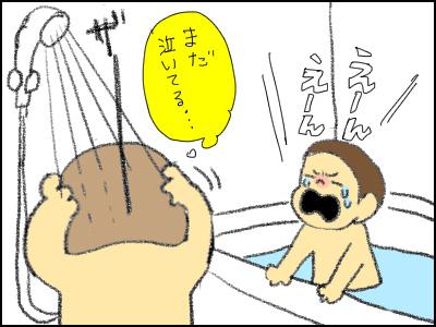 20150721_03.jpg