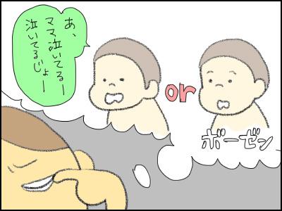 20150721_08.jpg