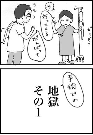 20150901_01.jpg
