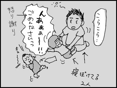 20150903_03.jpg