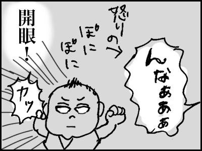 20150903_04.jpg