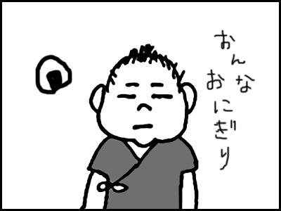 20150904.jpg