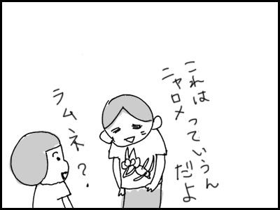 20150908_06.jpg