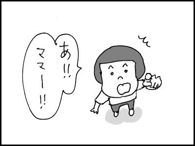 20150908_02.jpg